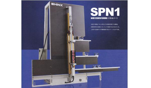 spn1_600350